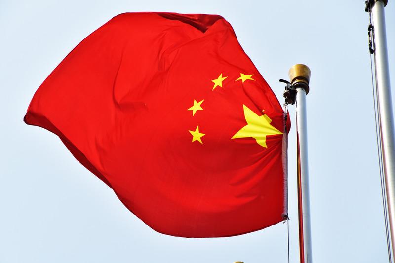 China CBDC