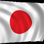 Bank of Japan CBDC